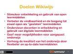 doelen wikiwijs