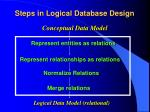 steps in logical database design