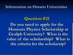 information on ontario universities41