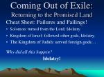 coming out of exile returning to the promised land11