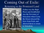 coming out of exile returning to the promised land6