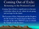 coming out of exile returning to the promised land7
