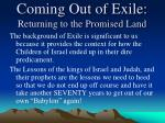 coming out of exile returning to the promised land8