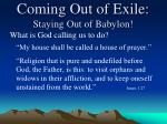 coming out of exile staying out of babylon2