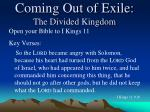 coming out of exile the divided kingdom