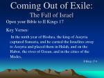 coming out of exile the fall of israel