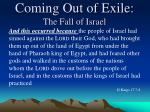 coming out of exile the fall of israel1