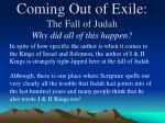 coming out of exile the fall of judah5
