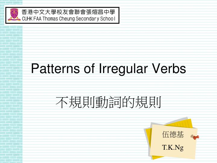 patterns of irregular verbs n.