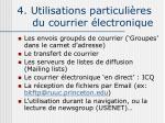 4 utilisations particuli res du courrier lectronique