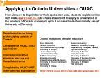 applying to ontario universities ouac