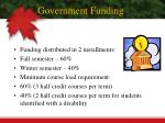 government funding2