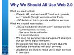 why we should all use web 2 0