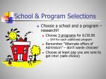 school program selections