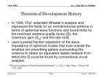 theoretical development history