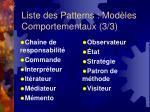 liste des patterns mod les comportementaux 3 3