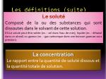 les d finitions suite