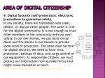 area of digital citizenship