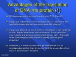 advantages of the translation of dna into protein 1