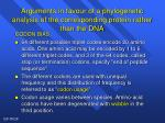 arguments in favour of a phylogenetic analysis of the corresponding protein rather than the dna