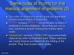 some rules of thumb for the manual alignment of proteins 2