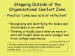 stepping outside of the organizational comfort zone