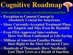 cognitive roadmap
