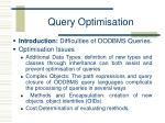 query optimisation