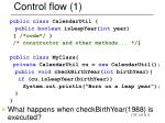 control flow 1