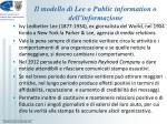 il modello di lee o public information o dell informazione