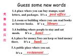 guess some new words