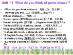 unit 11 what do you think of game shows