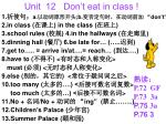 unit 12 don t eat in class