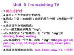 unit 5 i m watching tv