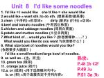unit 8 i d like some noodles