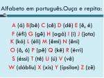 alfabeto em portugu s ou a e repita