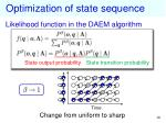 optimization of state sequence1