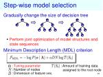 step wise model selection
