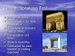 unit 2 speaking test