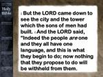 bible background old5