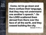 bible background old6