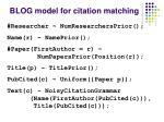 blog model for citation matching