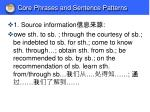 core phrases and sentence patterns
