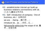 core phrases and sentence patterns1
