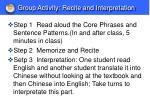 group activity recite and interpretation