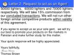 letter 2 request to act as an agent1