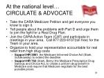 at the national level circulate advocate