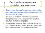 section des assurances sociales les sanctions1
