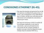 conexiones ethernet rj 45