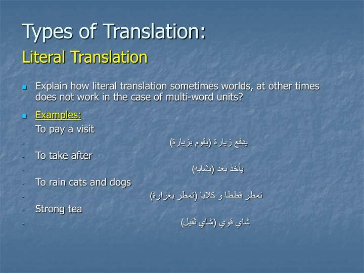 literal translation examples